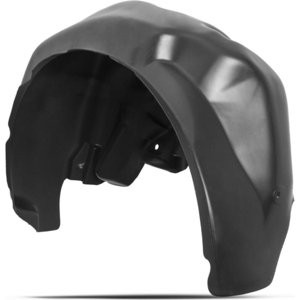 Купить Подкрылок totem lada largus, 2012 - задний левый nll.52.26.003