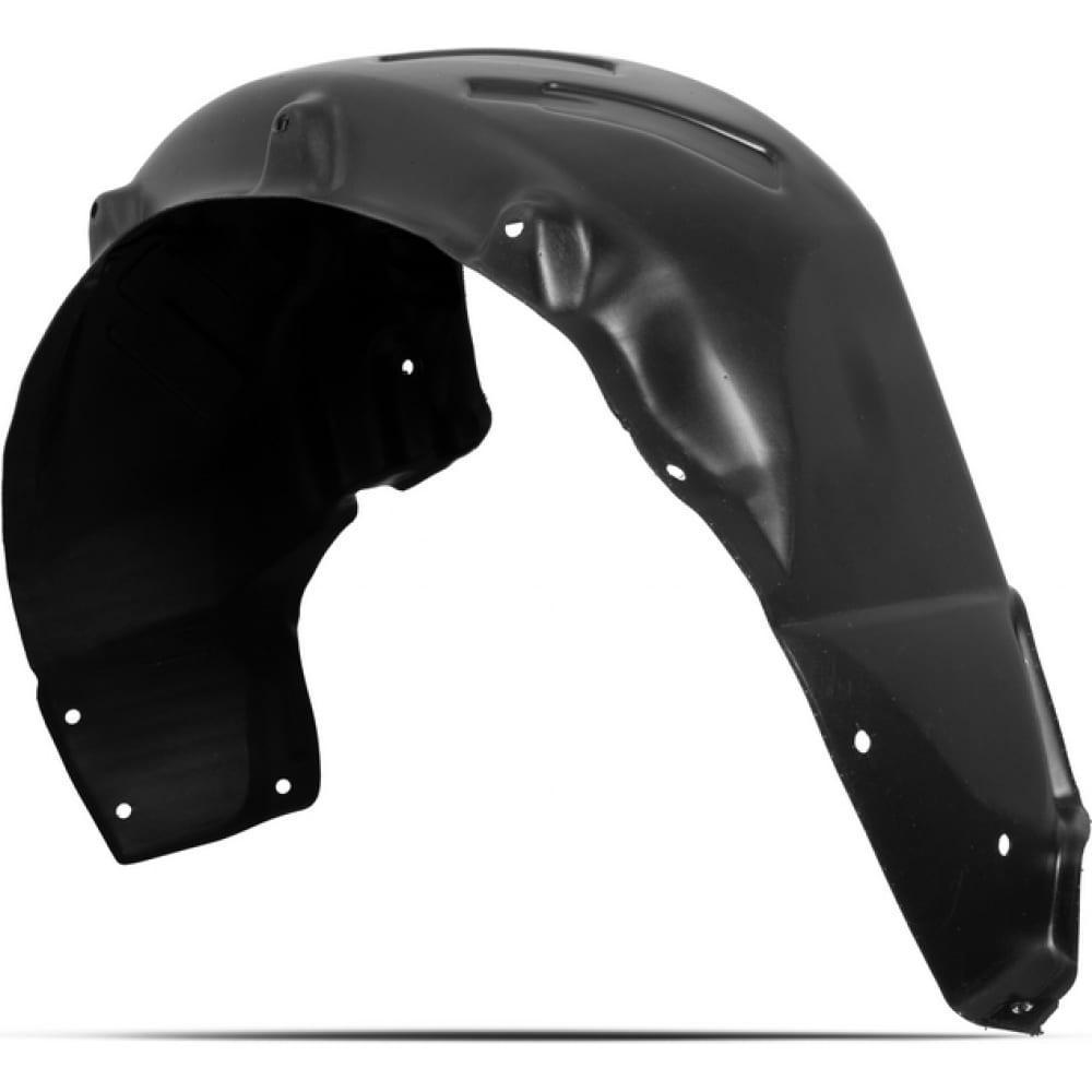 Подкрылок totem toyota camry, 2018-, сед. задний левый totem.48.73.003  - купить со скидкой