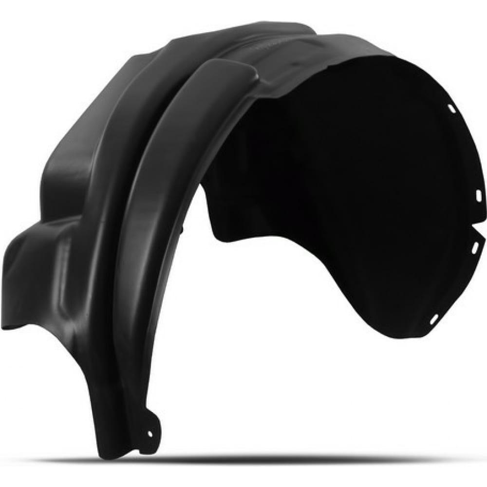 Купить Подкрылок totem ford transit, 2014- передний правый nll.16.54.002