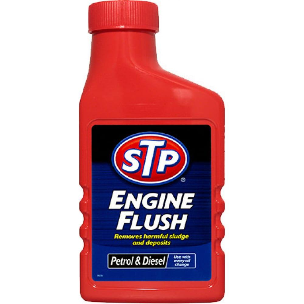Профессиональная промывка масляной системы stp 450
