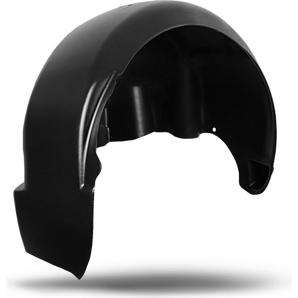 Купить Подкрылок totem ford mondeo, 2007-2014, седан, задний правый nll.16.18.004
