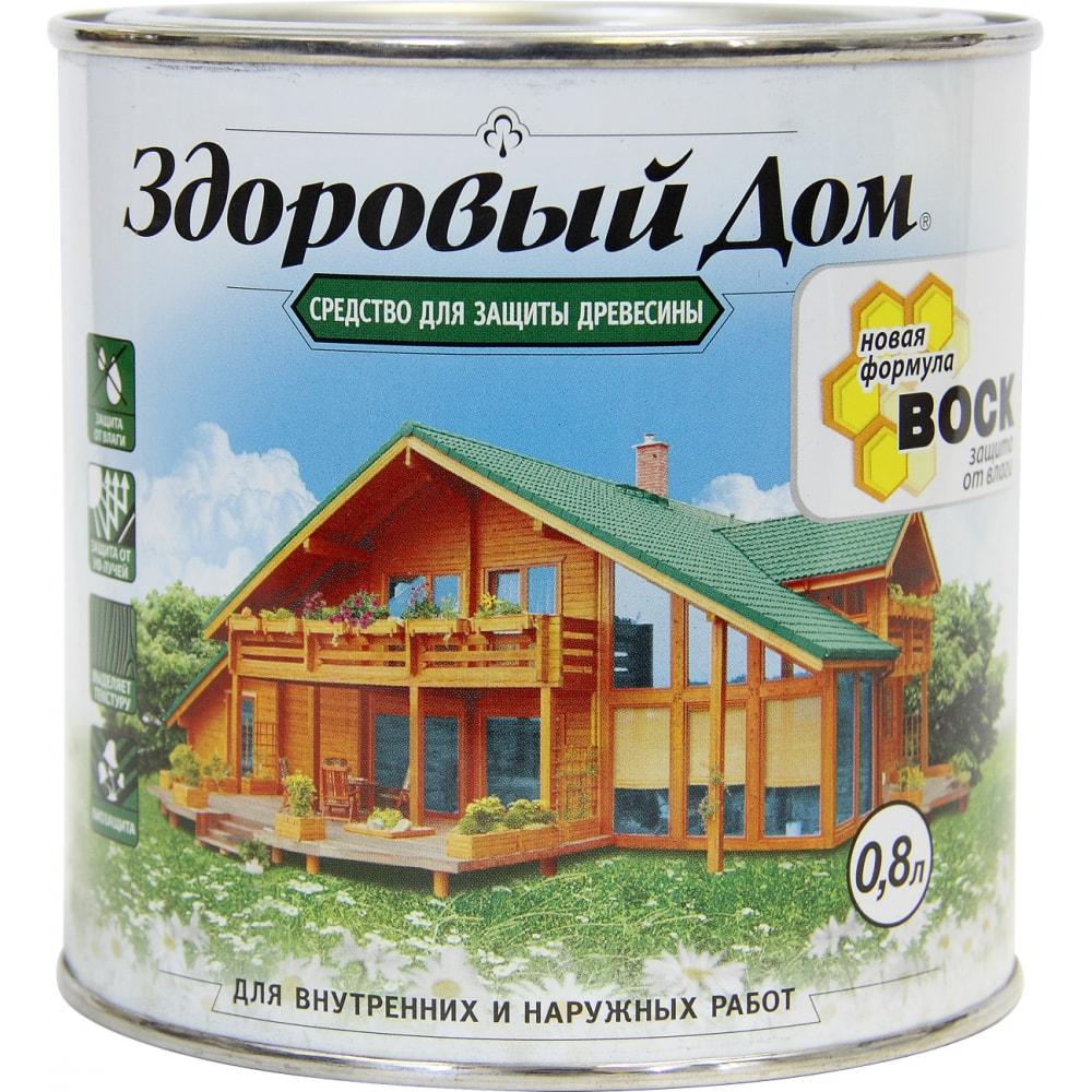 Деревозащитное средство здоровый дом палисандр 0, 8 л 90000857558  - купить со скидкой