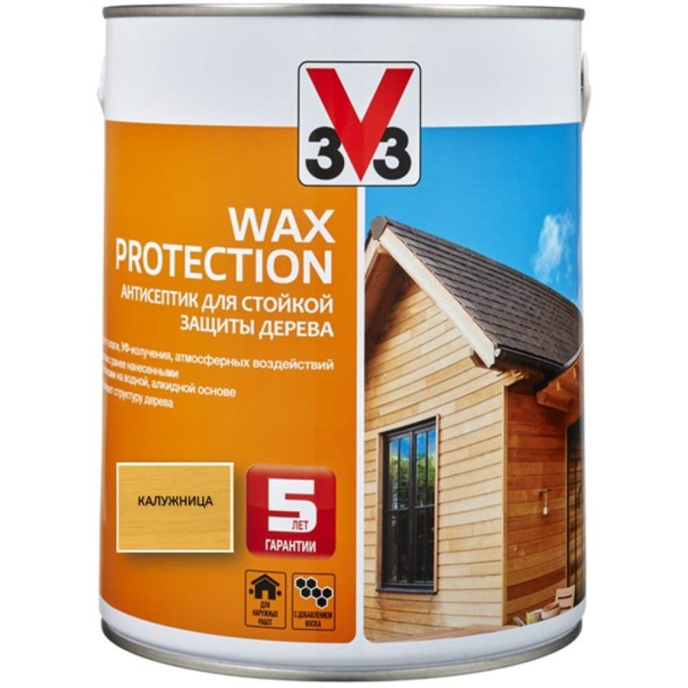 Купить Алкидный антисептик для дерева с добавлением воска v33 wax protection калужница 119611