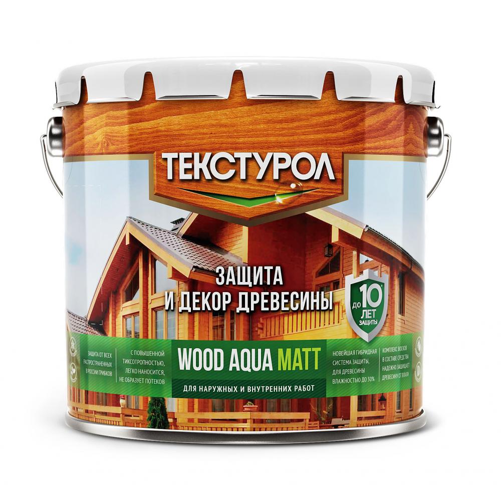 Купить Деревозащитное средство на водной основе текстурол wood aqua matt махагон 2, 5л лк-00008233