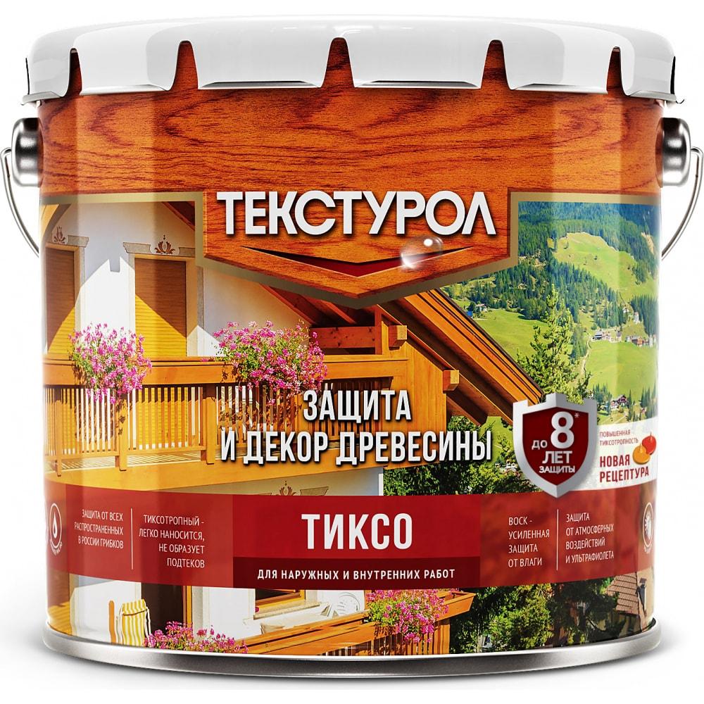 Деревозащитное средство текстурол тиксо черешня 3л 90005008649