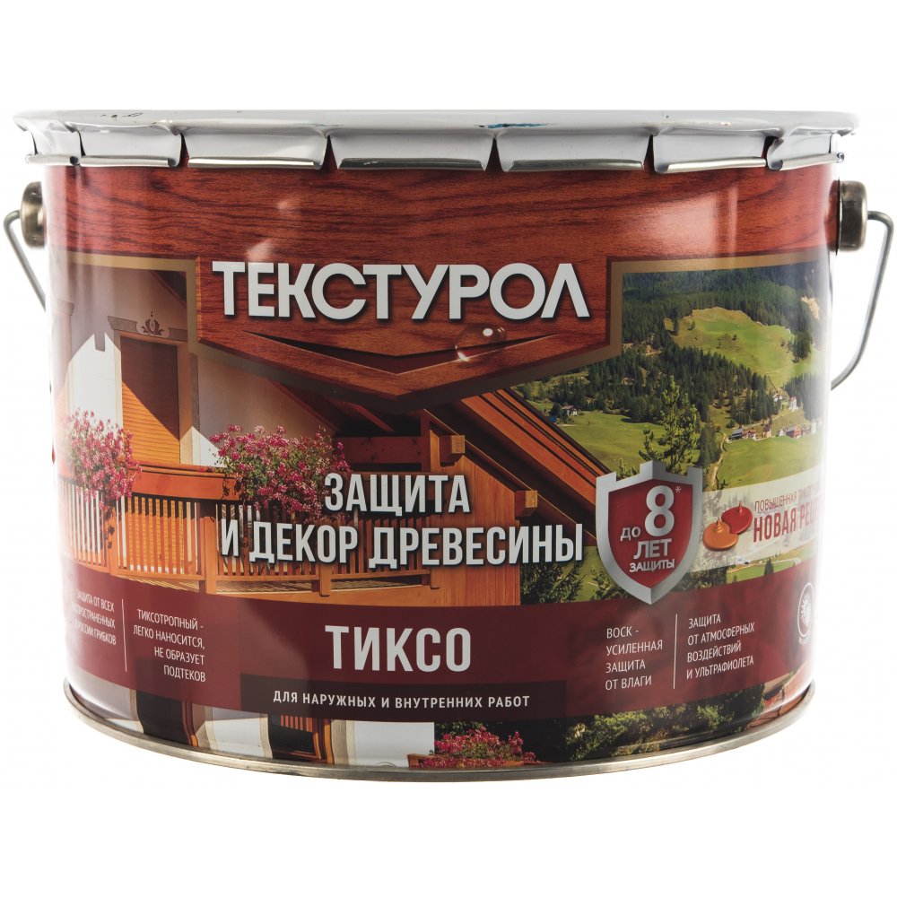 Купить Деревозащитное средство текстурол тиксо сосна 10л 90002002867