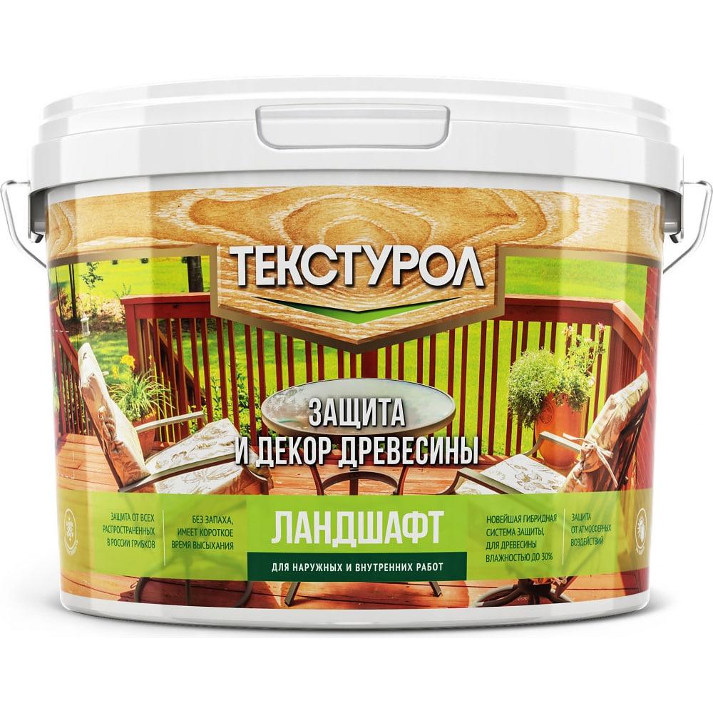 Купить Деревозащитное средство на водной основе текстурол ландшафт орех 9л лк-00003705