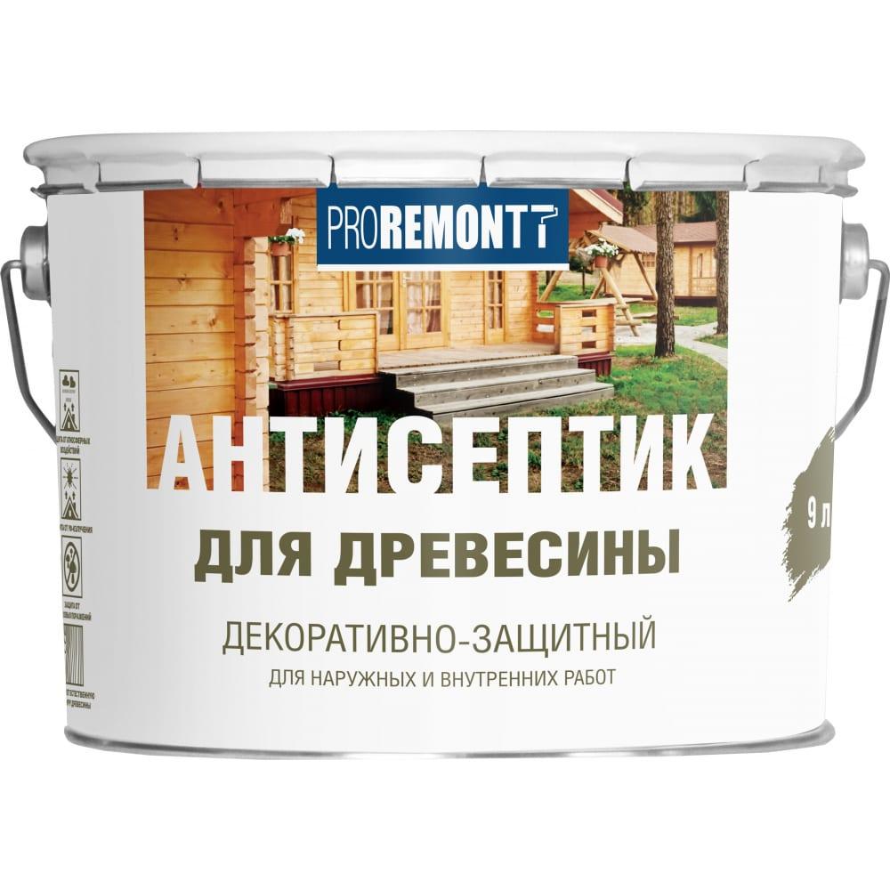 Купить Антисептик proremontt деревозащитное средство бесцветный 9 л лк-00004608