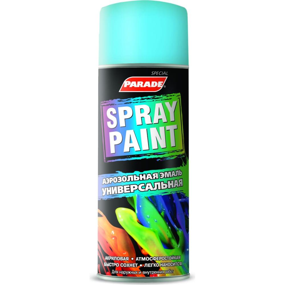 Купить Аэрозольная эмаль parade spray paint 15 голубой лк-00001267