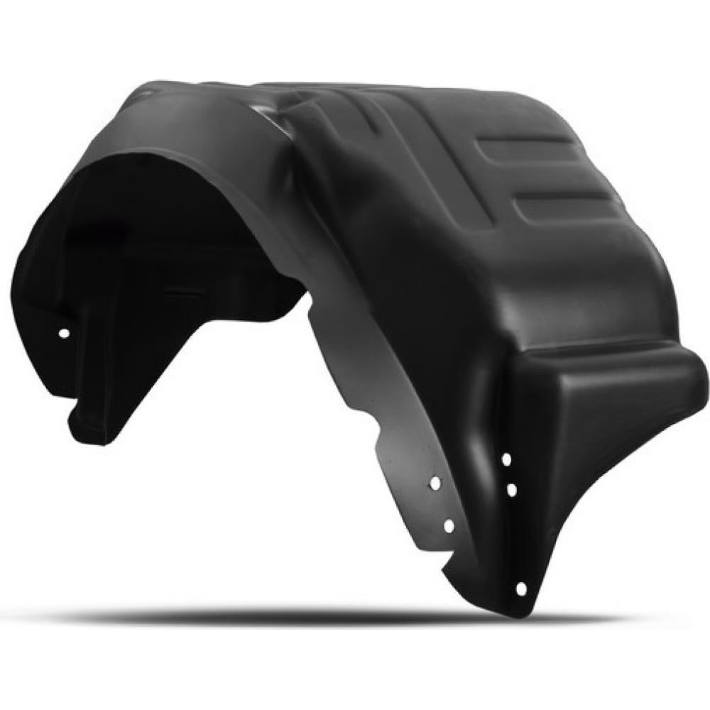 Купить Подкрылок totem ford transit, задний привод, односкат., 2014- задний левый nll.16.54.003