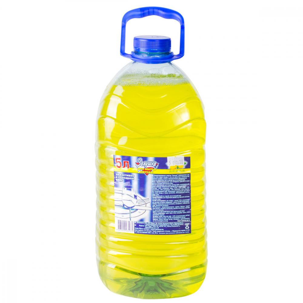 Средство для мытья посуды золушка лимон