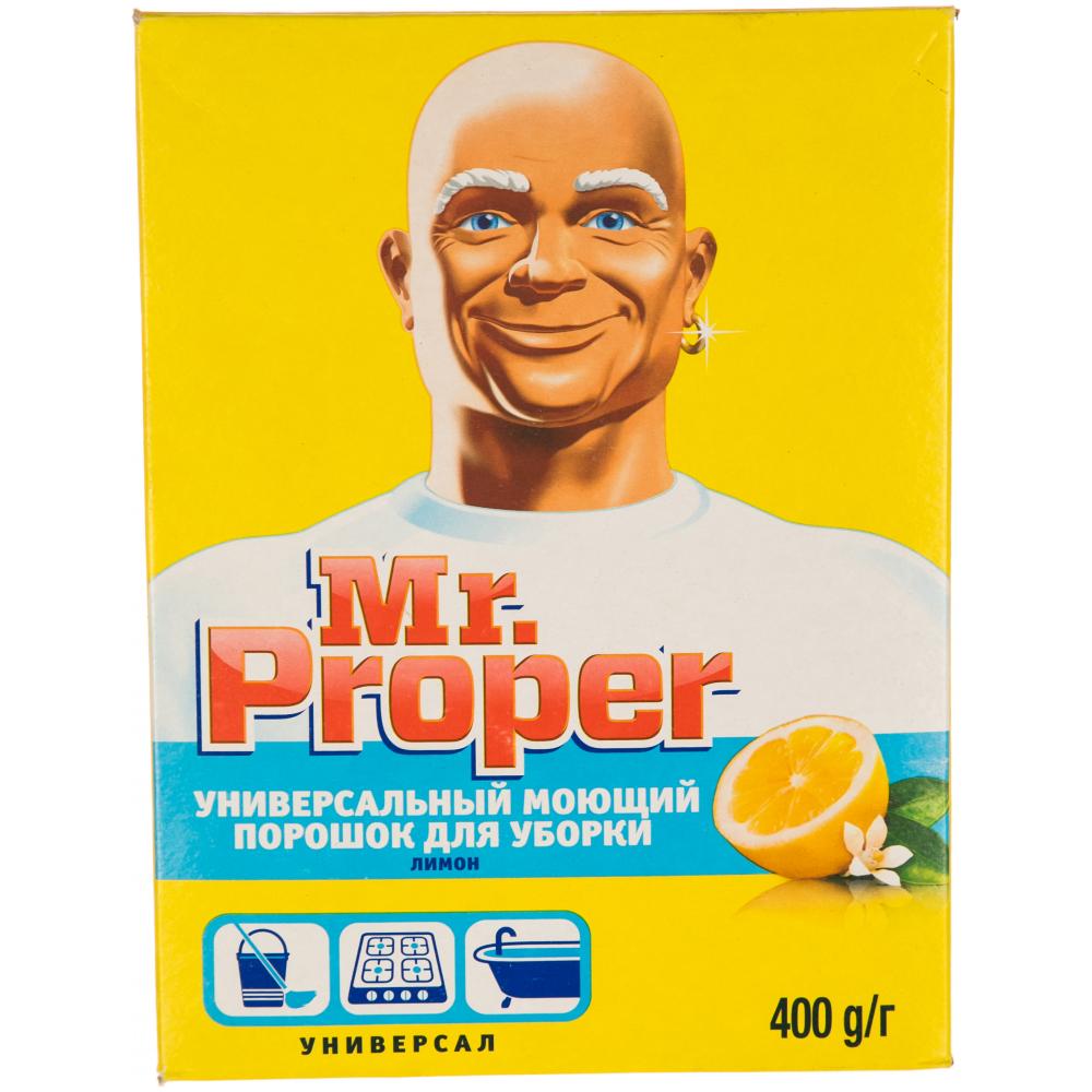 Чистящее средство mr. proper лимон 602436