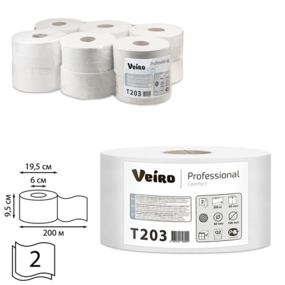 Купить Бумага туалетная veiro professional comfort 200 м, 12 шт, 2-х слойная t203 127084