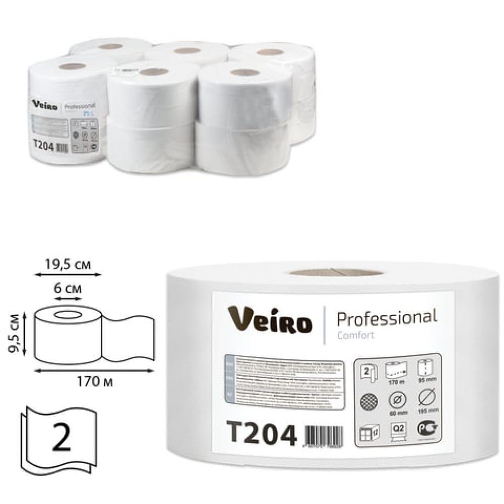 Купить Бумага туалетная veiro professional comfort 170 м, 12 шт, 2-х слойная t204 127085