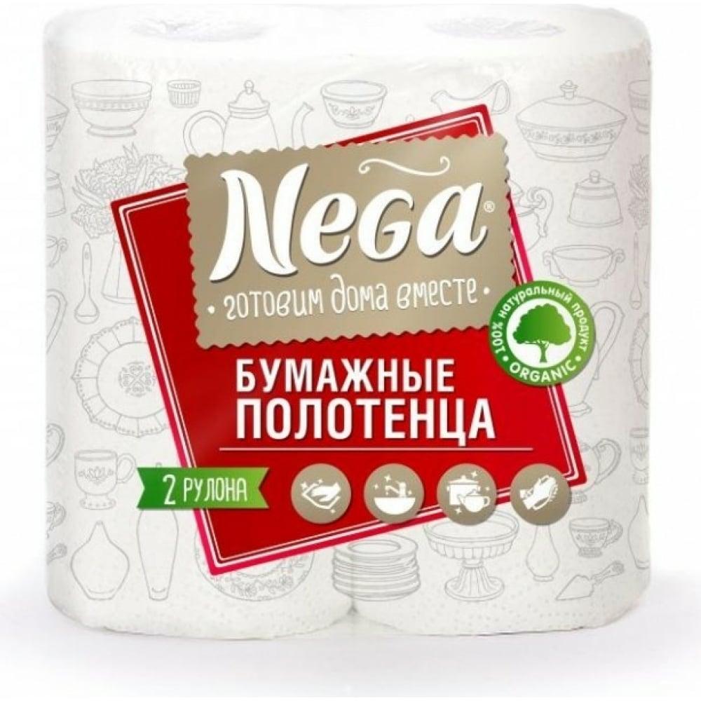 Купить Бумажные бытовые полотенца nega спайка 2 шт. 2-х слойные белые 125316