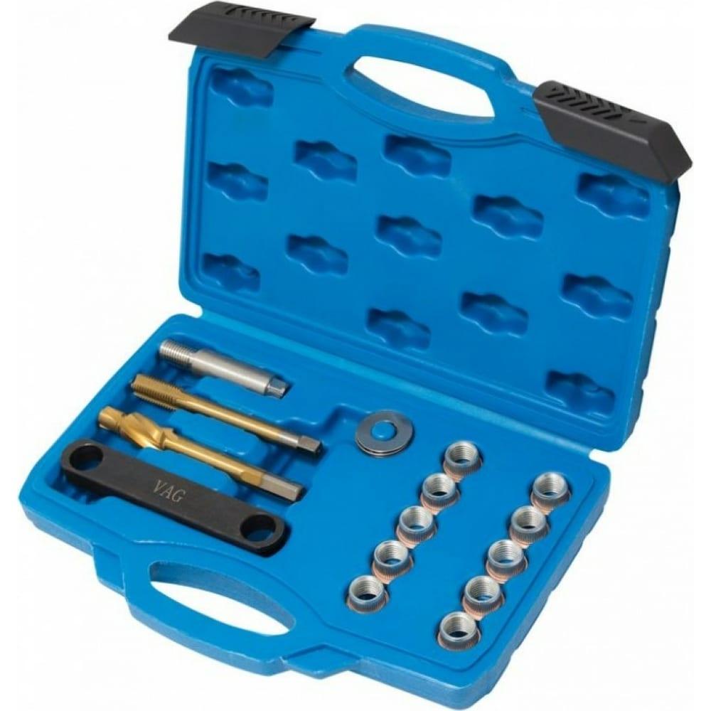 Купить Набор для восстановления резьбы восстановления резьбы тормозного суппорта rockforce rf-914b1