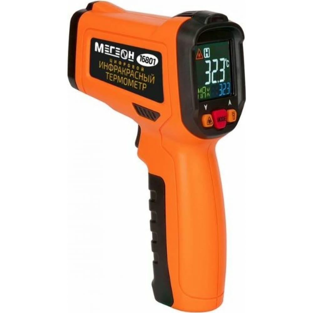 Инфракрасный пирометр-термометр мегеон 16801 к0000025614