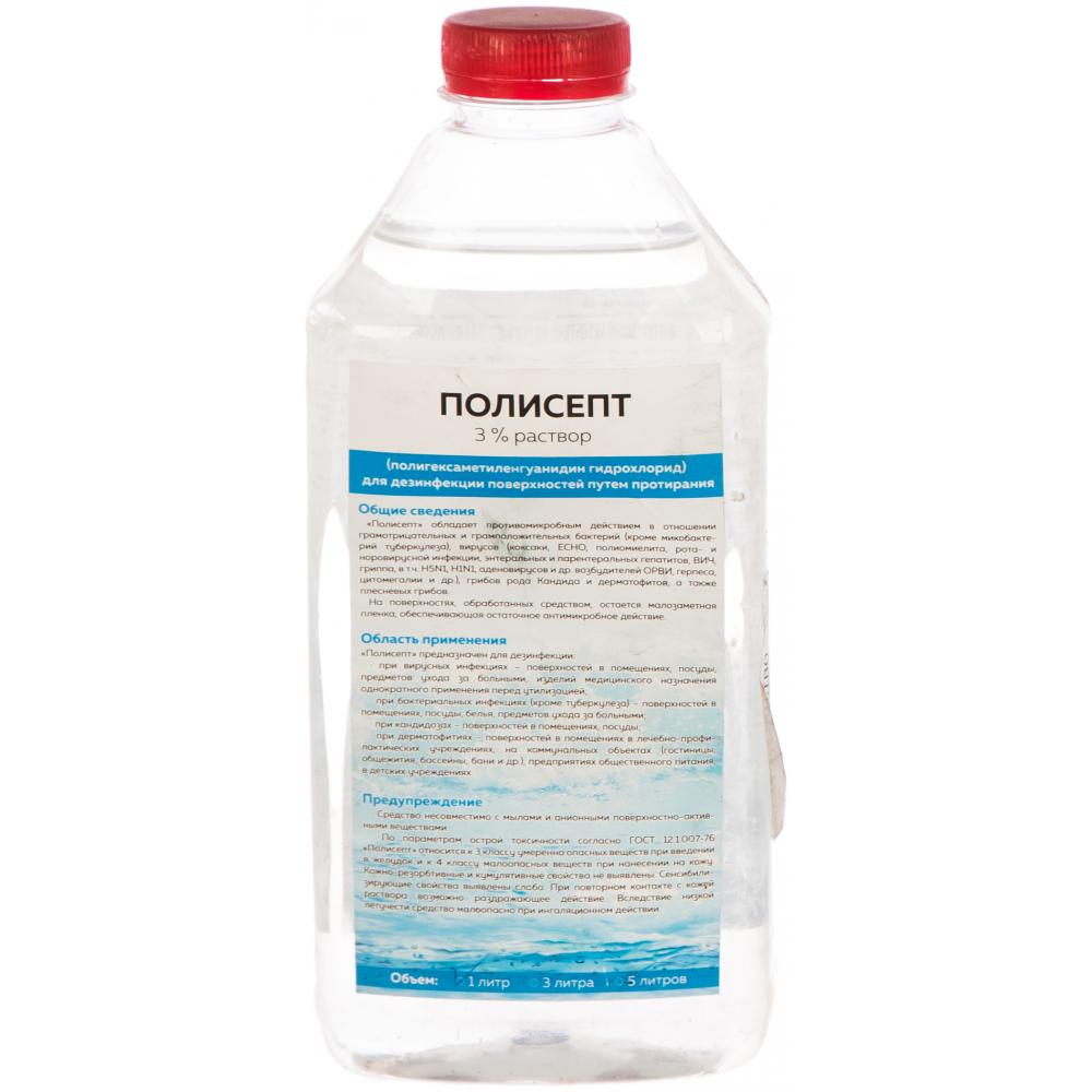 Дезинфицирующее средство хайтек инструмент полисепт 3 % pgmg003