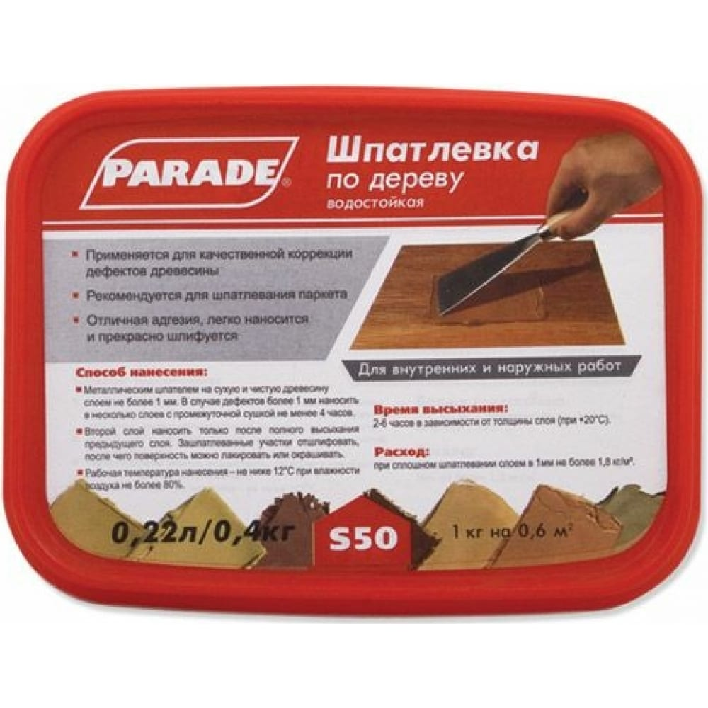 Купить Шпатлевка по дереву береза 0, 4 кг s50 parade 90001262563