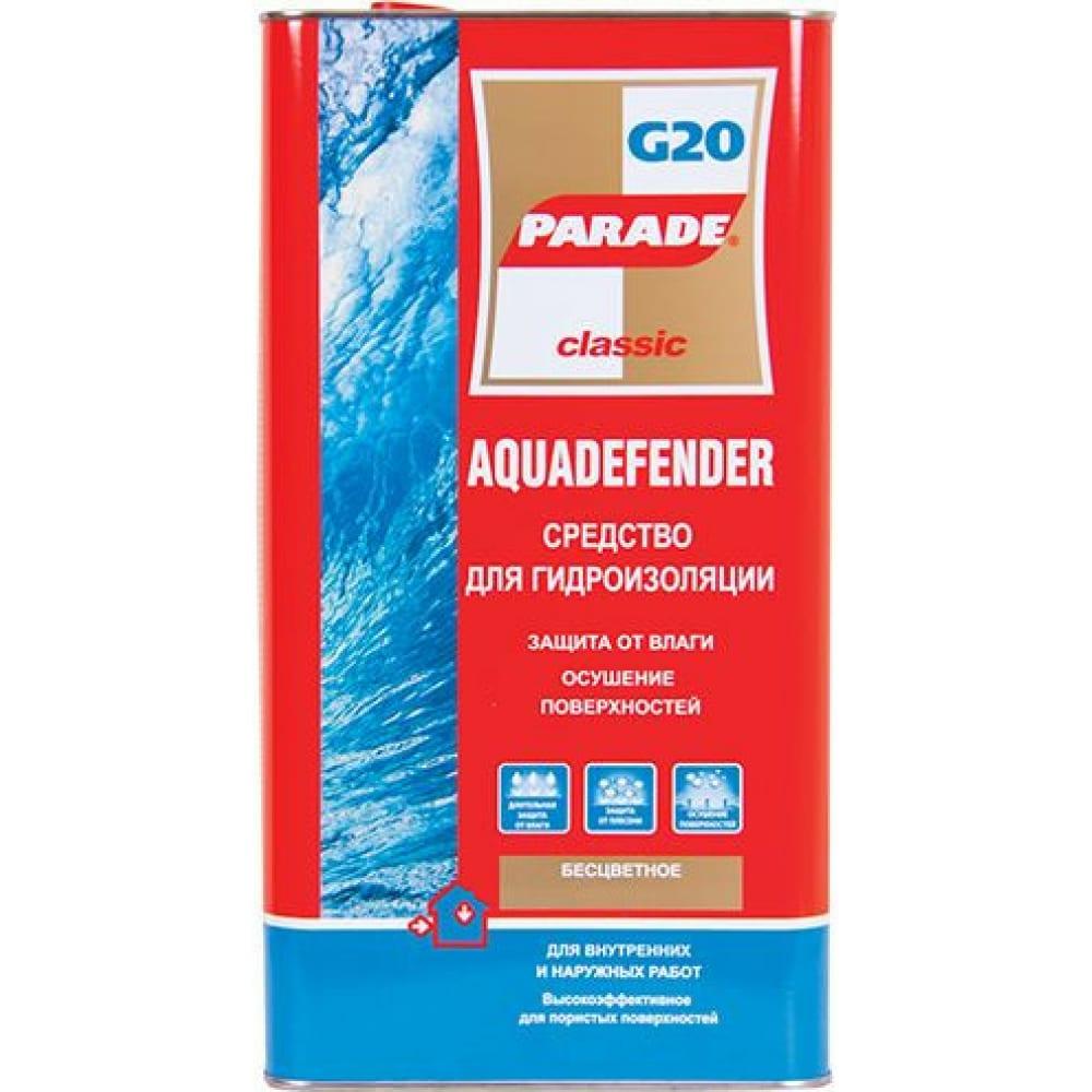 Купить Средство для гидроизоляции бесцветный 1 л g20 parade 90005059918