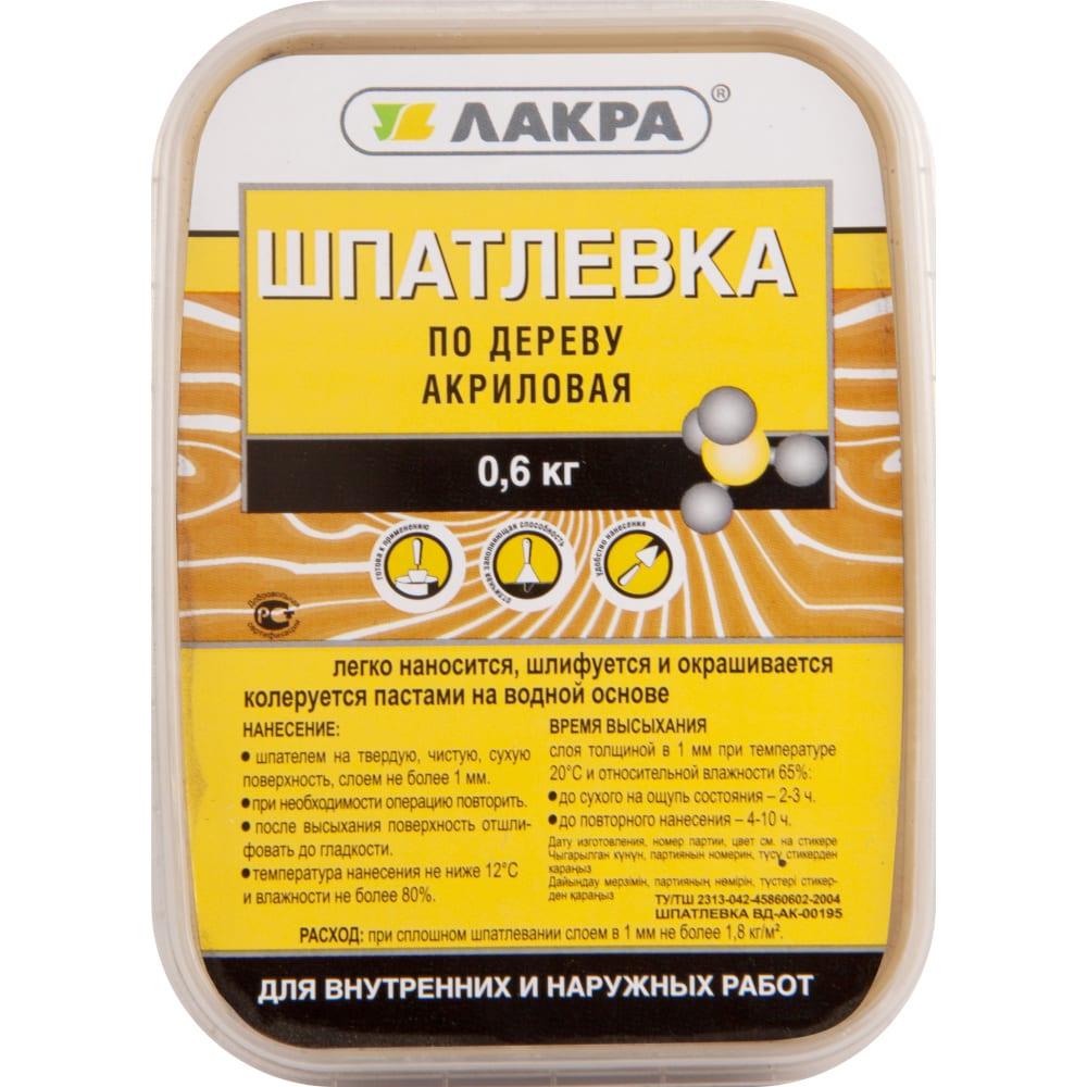 Купить Шпатлевка по дереву орех 0, 6 кг лакра 90001110173