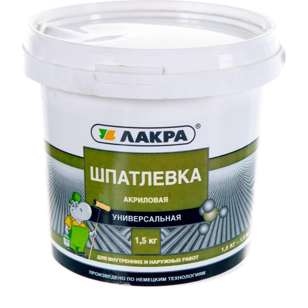 Купить Шпатлевка акриловая универсальная для внутренних и наружных работ 1, 5кг лакра 90005285936