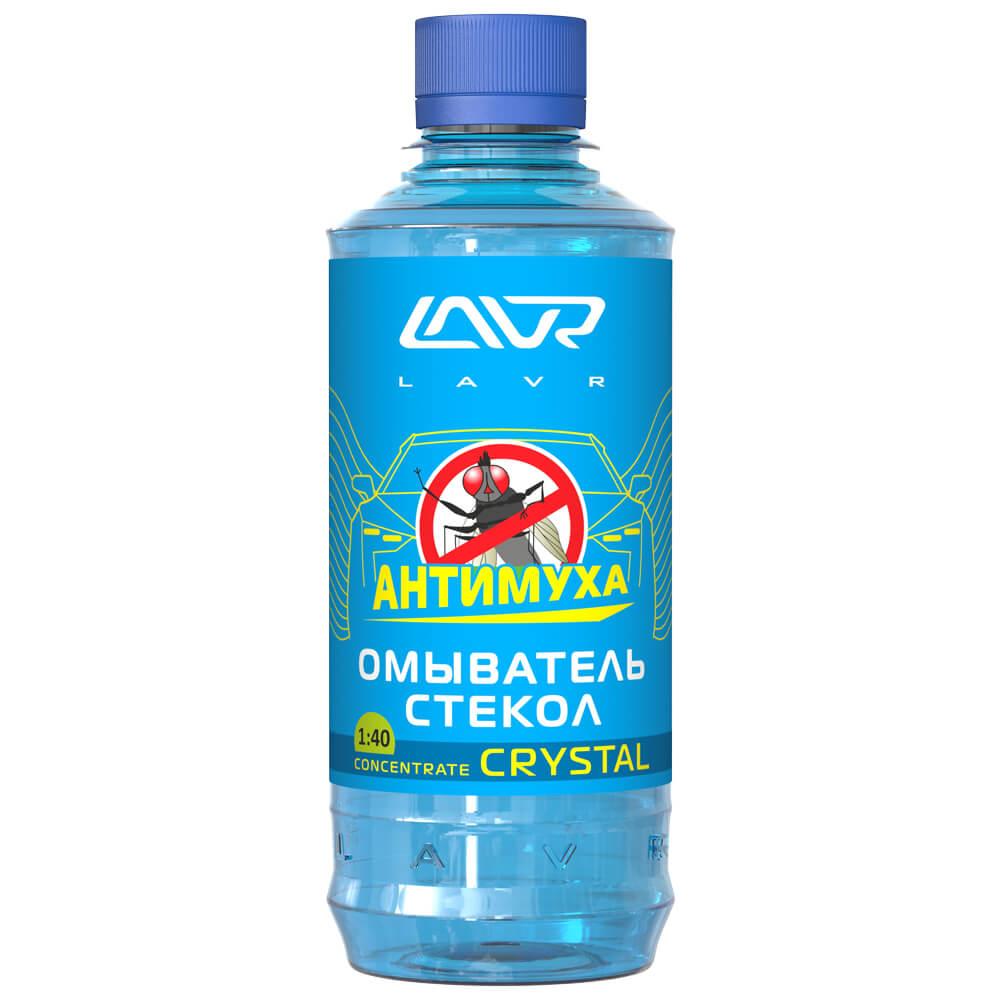 Омыватель стекол lavr концентрат анти муха crystal