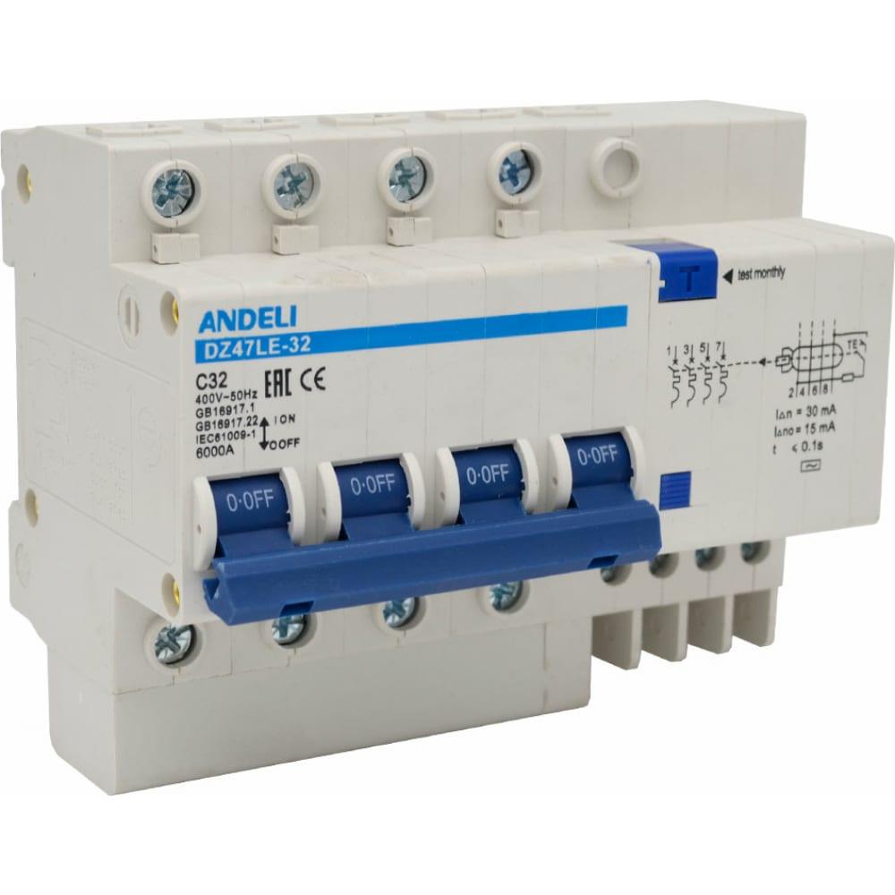 Дифференциальный автомат andeli dz47le-63 4p 32a 30ma тип ac х-ка с adl02-013