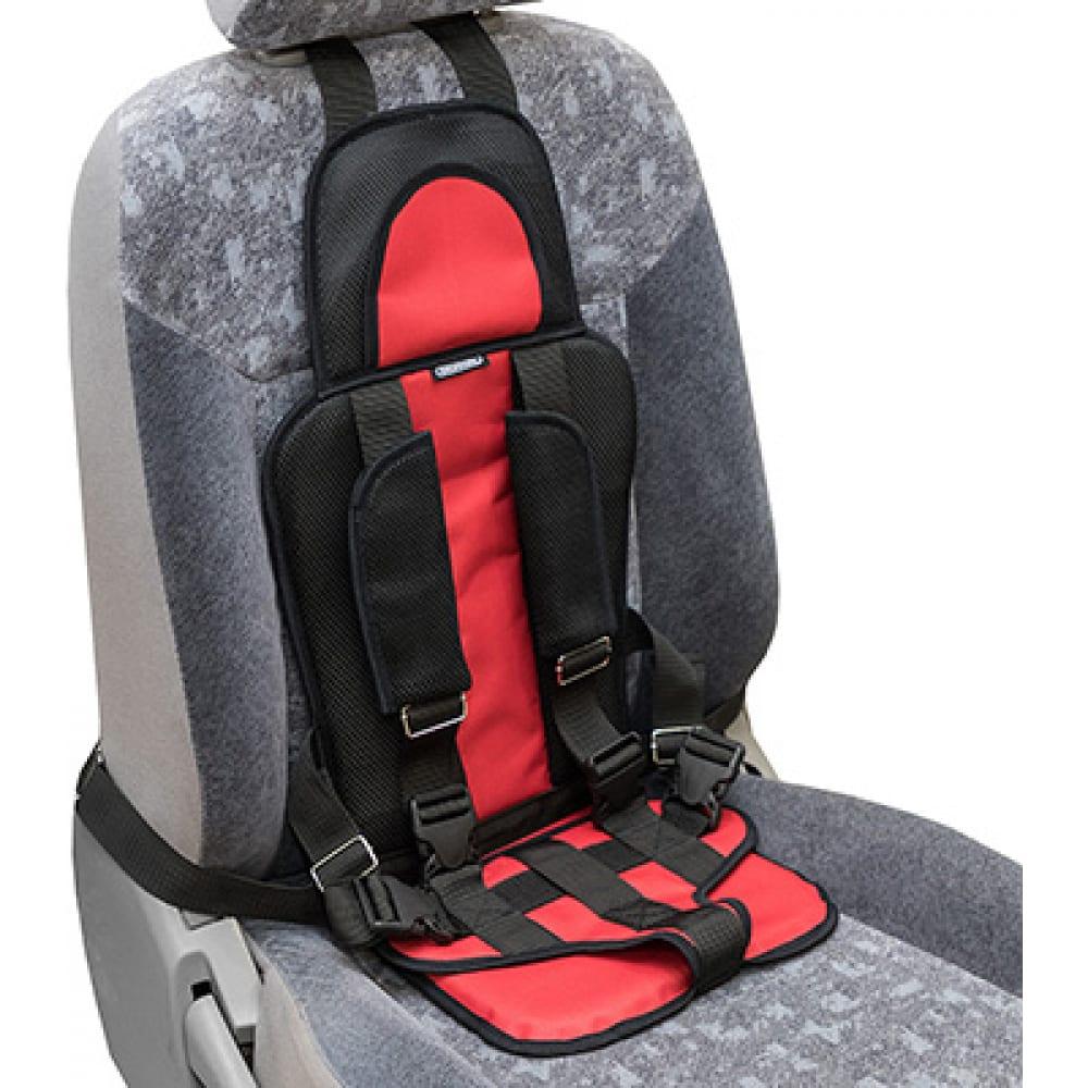 Купить Бескаркасное детское автокресло skyway подрастай-ка красное s02802015