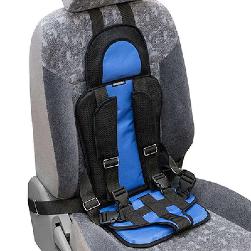 Купить Бескаркасное детское автокресло skyway подрастай-ка синее s02802016