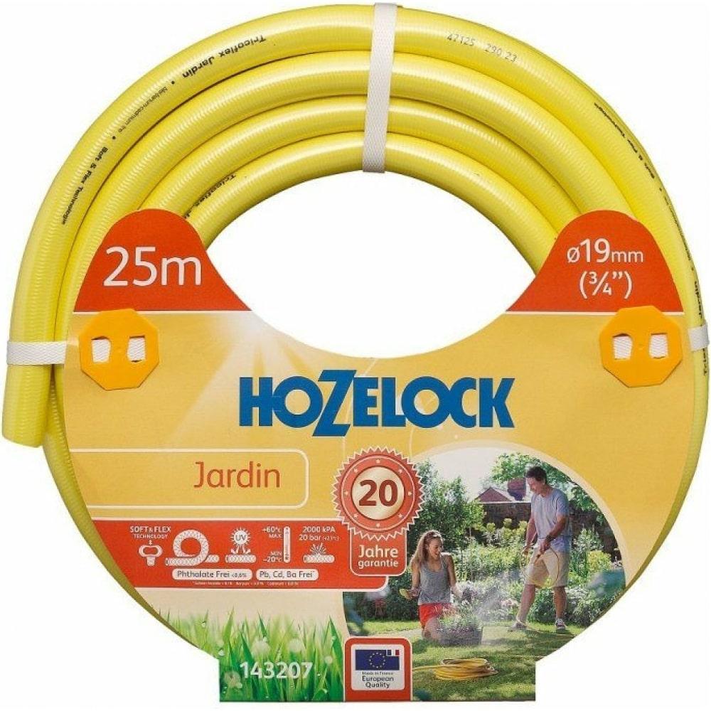 """Шланг для полива hozelock jardin 3/4"""", 25 м 143207"""