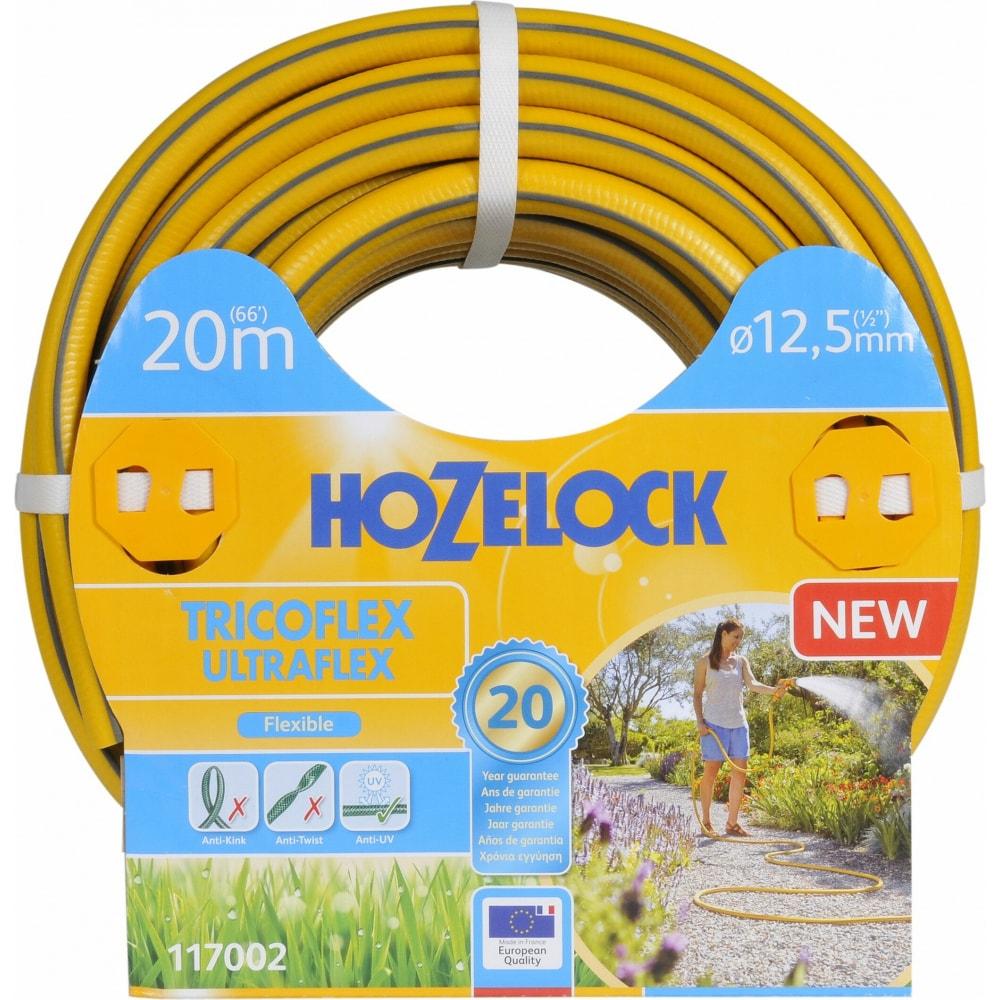 Шланг для полива hozelock tricoflex ultraflex 1/2 20 м 117002