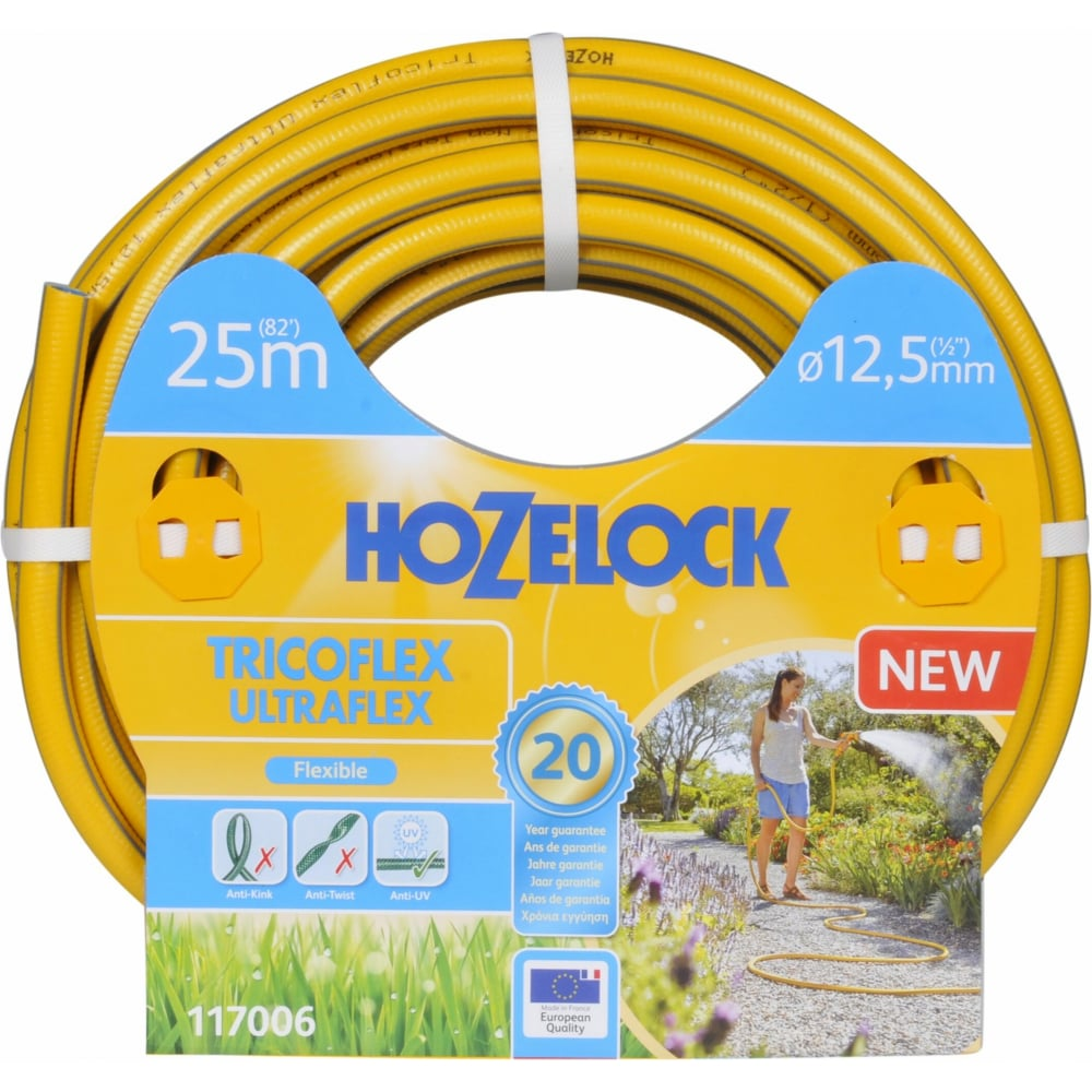 Шланг для полива hozelock tricoflex ultraflex 117006