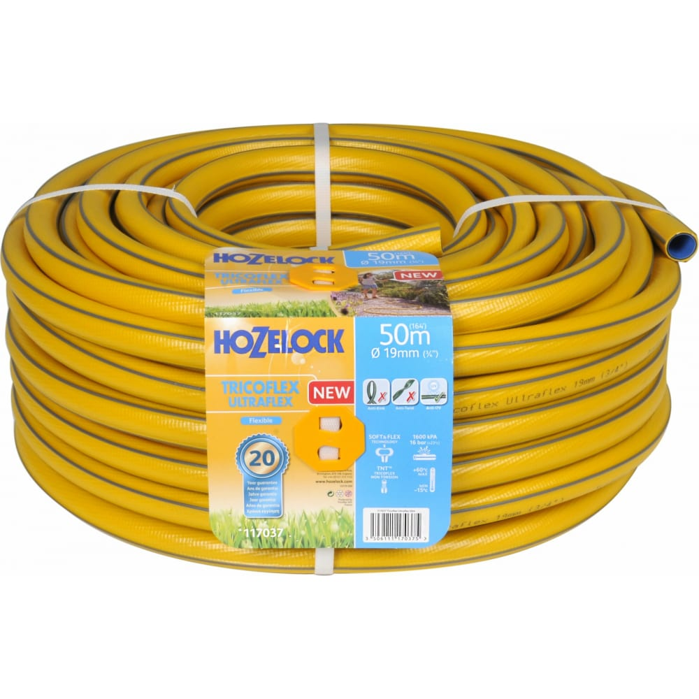 Шланг для полива hozelock tricoflex ultraflex 3/4 50 м 117037