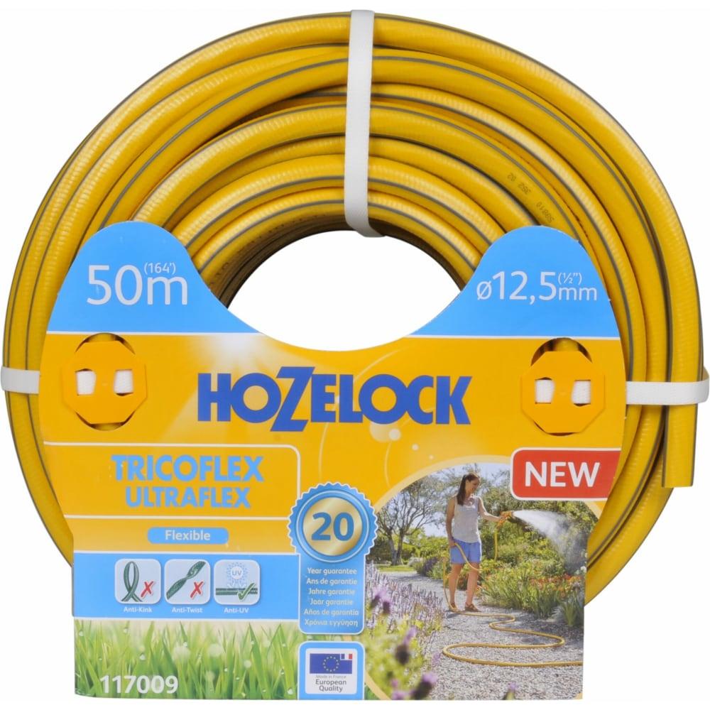 Шланг для полива hozelock tricoflex ultraflex 1/2 50 м 117009