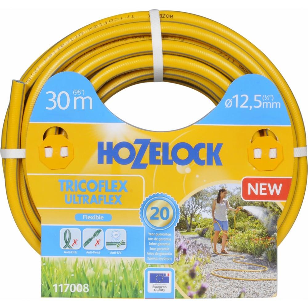 Шланг для полива hozelock tricoflex ultraflex 30 м 117008