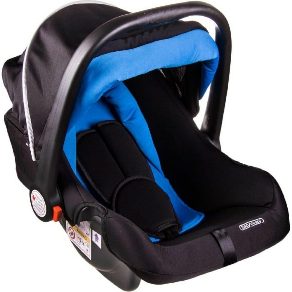 Купить Детское автокресло skyway егоза черно/синее s02801019