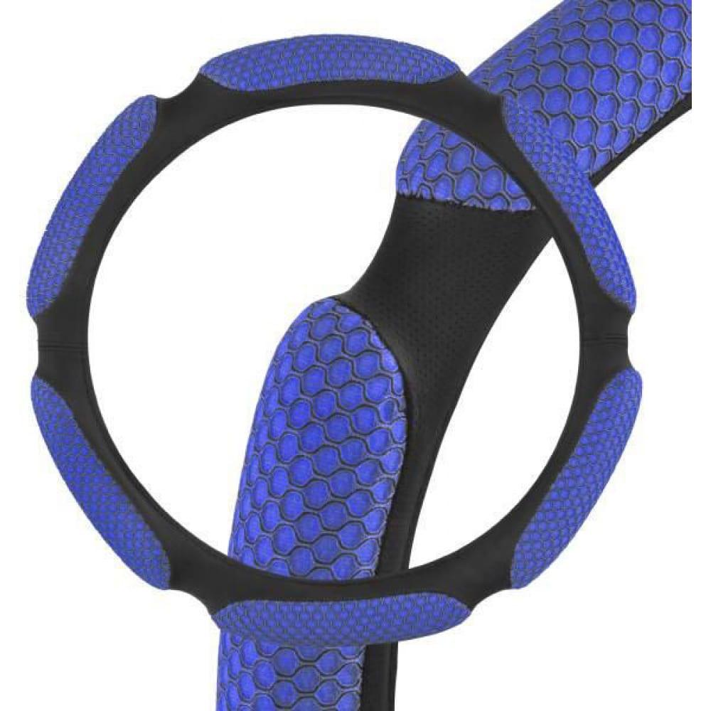 Оплетка skyway sponge snood 6 подушечек, m, синяя, экокожа s01102244  - купить со скидкой
