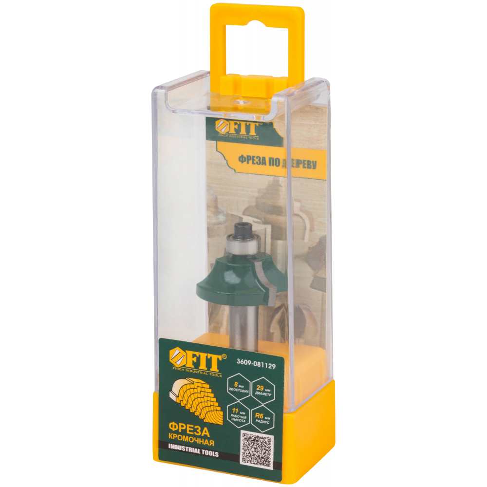 Купить Фреза кромочная калевочная с подшипником (29х11х54 мм) fit 3609-081129