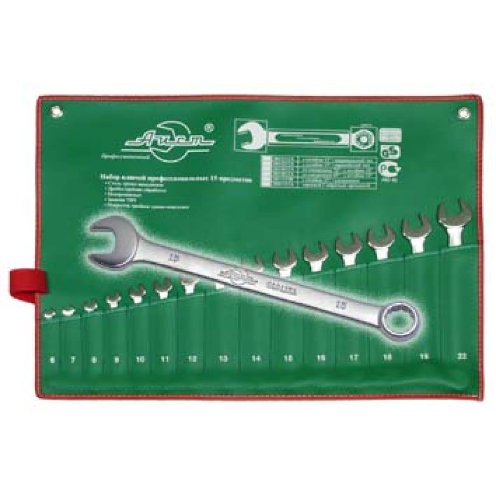 Купить Набор комбинированных ключей aist 15 предметов 0010115a-x 00-00004610