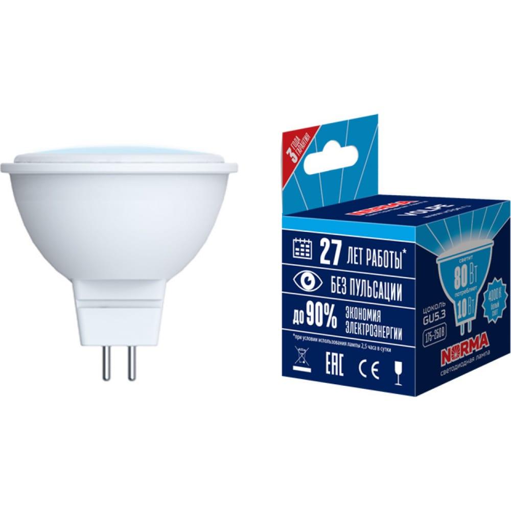 Купить Светодиодная лампа volpe форма jcdr led-jcdr-10w/nw/gu5.3/nr ul-00003841
