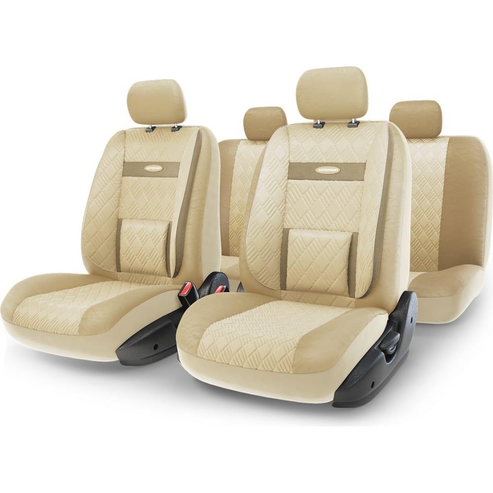 Купить Авточехлы autoprofi comfort com-1105gp l.be/l.be m