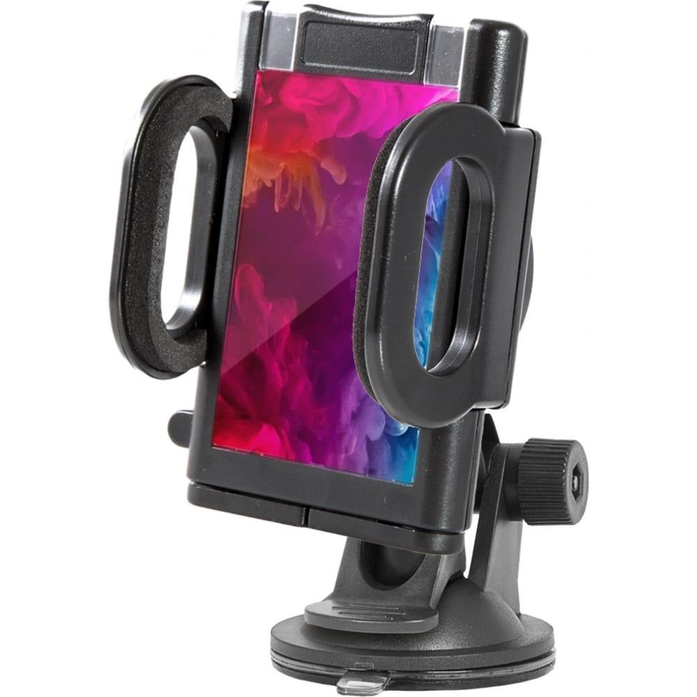 Купить Автомобильный держатель defender car holder 101+ 55-120 мм, на стекло/панель 29101