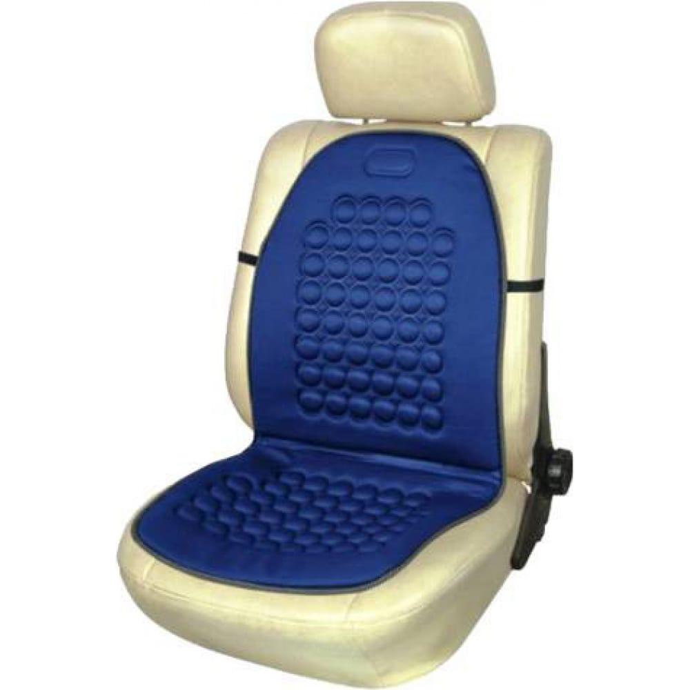 Купить Накидка сиденья skyway drive синий s01302005