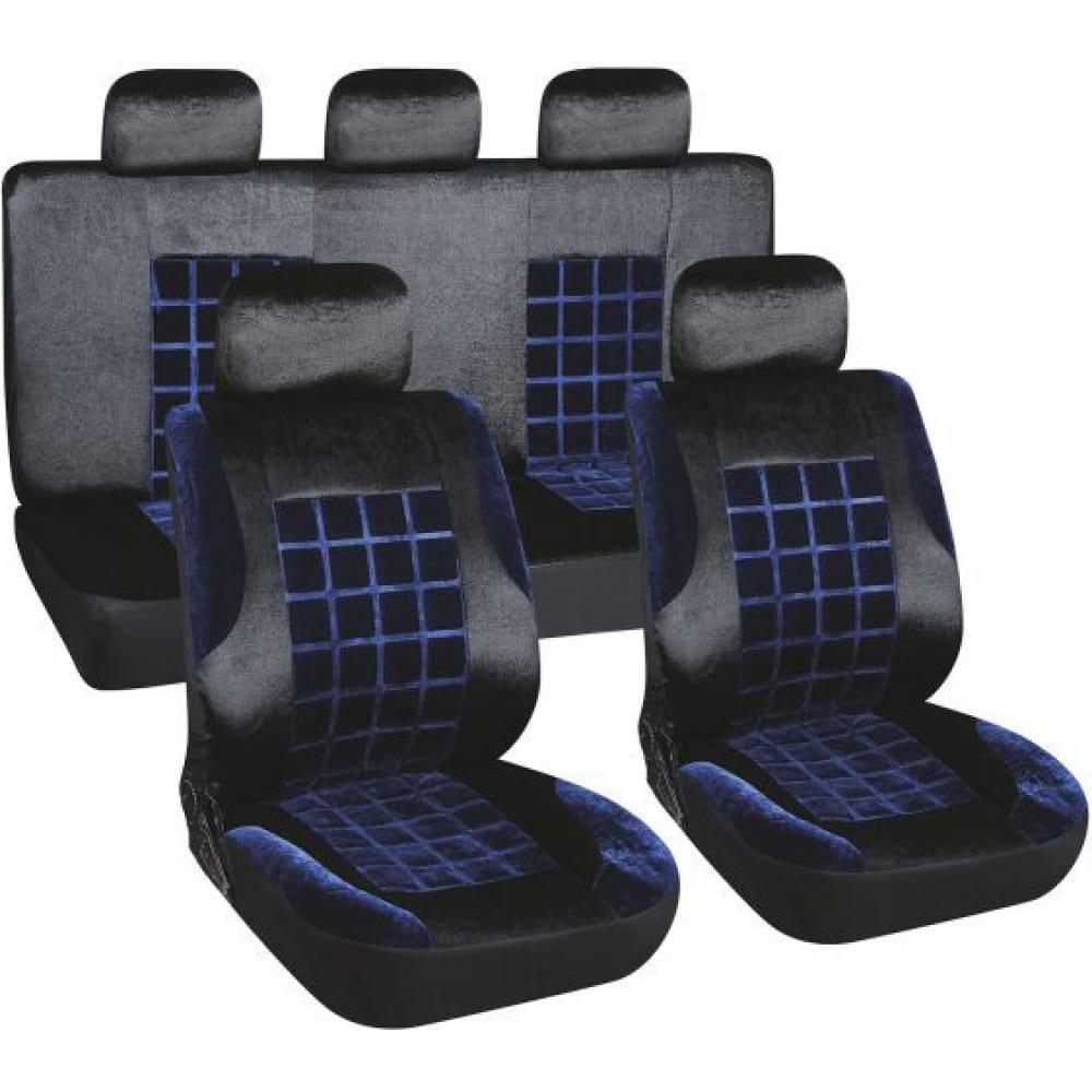 Купить Чехлы сиденья skyway velvet-1 велюр, 9 предметов, черно/синий s01301155
