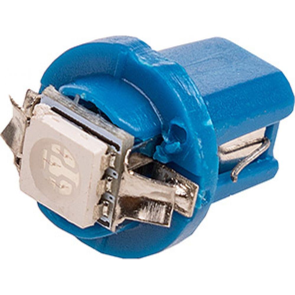 Купить Автолампа диод skyway t8, 5, 12v, 1 smd, блистер с цоколем, 1-контакт, синяя, комплект 2 шт., габариты, номер s08201361