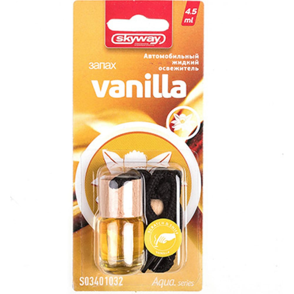 Купить Подвесной ароматизатор - бутылочка с деревянной крышкой skyway aqua.series 5 мл, vanilla s03401032