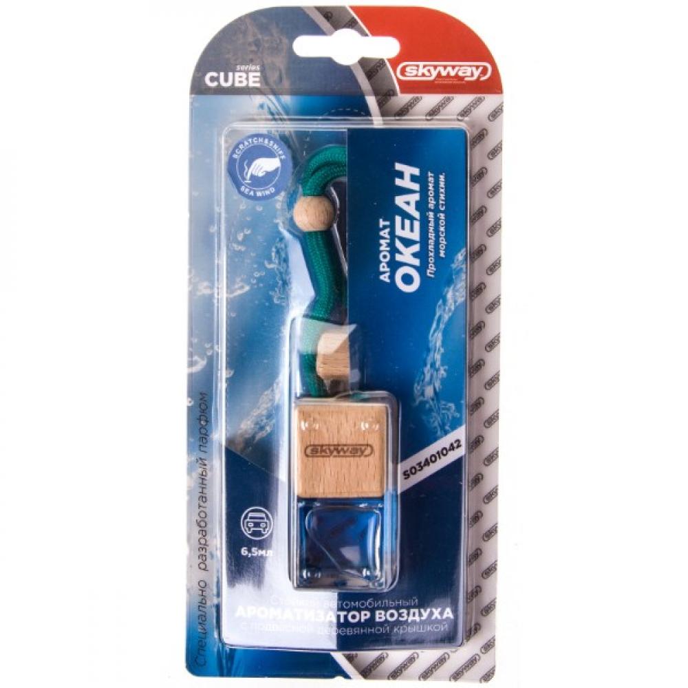 Купить Подвесной ароматизатор - бутылочка с деревянной крышкой skyway cube 6.5 мл, океан s03401042