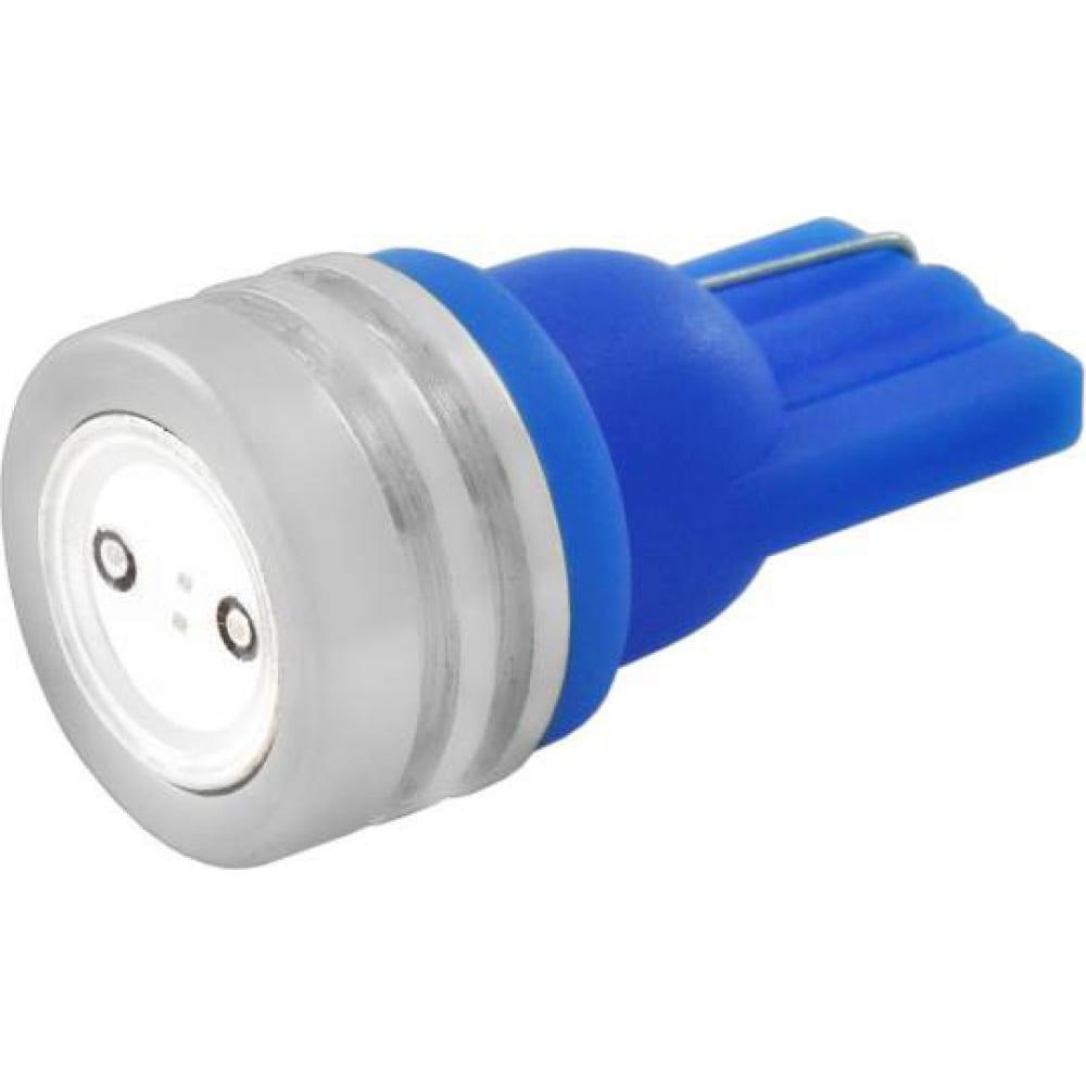 Автолампа диод skyway t10, 12v, 1smd, блистер extra light без цоколя, радиатор, 1-контакт, синяя, габариты s08201144  - купить со скидкой