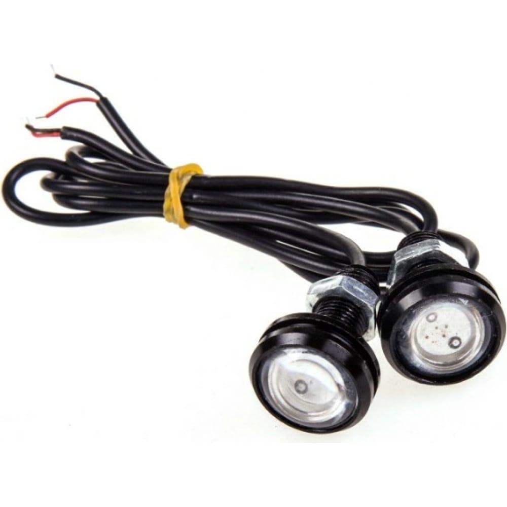 Купить Лампа для комбинирования фонаря дневного ходового огня skyway 1 сверхмощный диод, красная, 1.5 r, 2 штуки s08502002